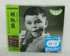 Japan GReeeeN Salt & Pepper Taiwan Ltd CD+DVD (Shio, Kosho)
