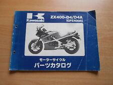 Parts catalog Kawasaki GPZ 400 R (ZX400D4/D4A) Parts Catalogue Workshop manual