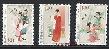 CHINA 2014-14 Stamp  Huangmei Opera Arts Culture 黃梅戲