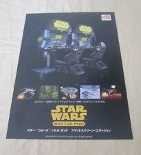 2016 NAMCO STAR WARS BATTLE POD JP VIDEO FLYER
