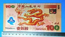 PR China 2000 New Millennium 100 Yuan Commemorative Currency UNC Banknote