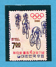 SPRINT '71 - PANINI - Figurina-Sticker - FRANCOBOLLO n. 19a - KOREA - Rec
