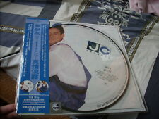 a941981 Jacky Cheung 張學友 Sealed Made in EU 12-inch Picture Disc LP 真情流露 No. 867