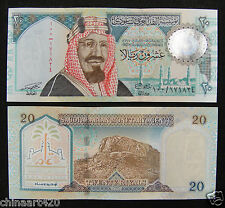 Saudi Arabia Paper Money 20 Riyals 1999 UNC