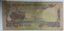 Old Qatar  one riyal banknote