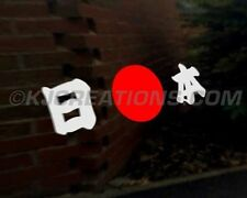 JAPON Autocollant Voiture JDM Kanji Japonais sticker Nissan Subaru Suzuki Toyota