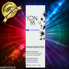Yonka New Box Pamplemousse PG PNG Moisturizer Normal/Oily Skin 1.7oz(50ml)