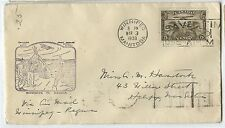 Old Mar 3,1930 Canada Air Mail First Flight Cover Winnipeg to Regina