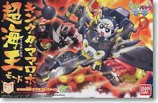 SD KERORO #39 KING TAMAMA BANDAI MODEL KITS G-10348 4543112619471