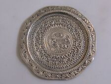 ARGENT MASSIF SIAM THAILANDE CAMBODGE CHINE  CHINESE SILVER DESSOUS BOUTEILLE CO