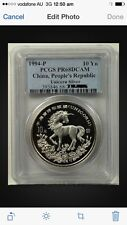3pc x 1994 china unicorn proof PCGS PR 68 silver coin