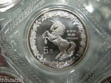 China 1996 20g Silver Coin - Unicorn