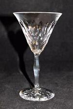 "Orrefors Crystal GATE Wine Goblet 5 3/4"" Tall"