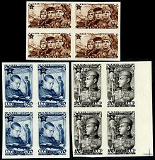 Russia, Block of four, Scott# 1101A - 1103A, Michel# 1111B - 1113B, MNHOG
