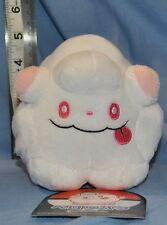 Swirlix Pokemon Center Japanese Standard Plush Stuffed Doll 2013 - MWT