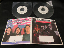 Alice Cooper Doobie Captain Beyond America Japan Promo DBL Vinyl 7 inch Single