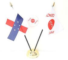 Antille & Tokyo Giappone Olimpiadi 2020 Amicizia Da Scrivania Bandiere & 59mm