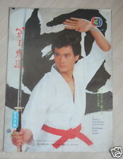 Adam Cheng  郑少秋 Thai HK Magazine 1982 Liza Wang 汪明荃 Angie Chiu 趙雅芝 Ray Lui 呂良偉