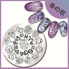 Harunouta-13 Round Nail Art Stamping Image Plate Constellations Design Template
