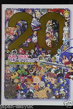 JAPAN All That Nippon Ichi Software !! 20th Anniversary Complete Works