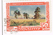 Russia Art Famous Shishkin's Painting Ray stamp 1948
