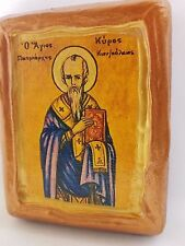 Saint Kyros Cyrus of Constantinople Rare Christianity Greek Orthodox Icon Art