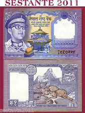 NEPAL - 1 RUPEE 1974   -   SIGN. 11 -  P. 22 -    FDS / UNC