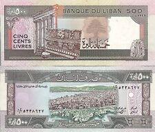 Lebanon P68, 500 Livres, Beirut / Roman temple Jupiter  - Large Beauty! $3+ CV!