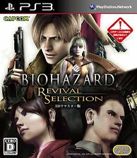 (Used) PS3 Biohazard HD Revival Selection Resident Evil Import Japan、、