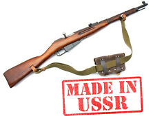 Original USSR belt Mosin Nagant strap weapon Vintage Soviet rifle carrying WWII