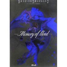 Drakengard 2 analytics illustration art book Memory of blood / PS
