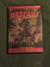 DESTROY ALL MONSTERS DVD 50TH ANNIVERSARY SPECIAL EDITION W/SOUNDTRACK