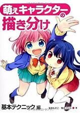 New How to Draw MANGA Moe Character Japanese Sketch Book