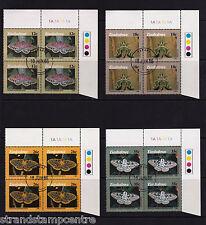 Zimbabwe - 1986 Moths - Used - SG 694-7 - BLOCKS of FOUR