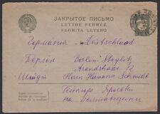RUSSIA, 1936. Envelope  H&G 86a, Kiev - Berlin