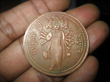 EAST INDIA COMPANY PANCHA MUKHI HANUMAN HINDU GOD 1839 ONE ANNA BIG TOKEN COIN