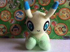 Pokemon Center Celebi Plush 2006 Pokedoll Doll toy soft figure US Seller