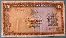RHODESIA 5 DOLLARS NOTE ISSUED 20.10. 1978, P 32 b, WATERMARK : CECIL RHODES