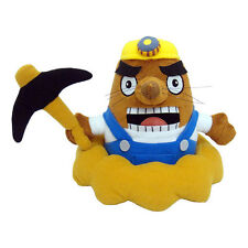Animal Crossing Mr. Resetti 7-Inch Plush (New with tags)