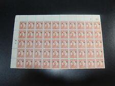 CHINA 1945 Sc#8N115 $5 Sun Yat Sen Part sheet of 50 MNH