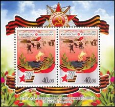 Kyrgyzstan 2015 End of WWII/War/Military/Peace/Army/Soldiers/Tanks 2v m/s b6449m