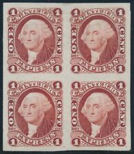 #R1P3 BLOCK OF 4 1862 1ST ISSUE EXPRESS PLATE PROOF ON INDIA BR6870