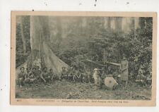Cochin Chine Delegation Chun Chan Petit Francais 1928 Indo China Postcard 876a