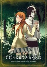 Bleach Doujinshi Dojinshi Comic Ulquiorra x Orihime Blow Our Dream in the Forest