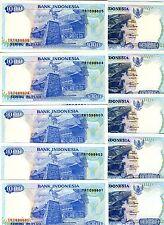 LOT Indonesia, 10 x 1000 Rupiah, 1992, P-129, UNC