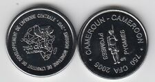 CAMEROON CAMEROUN 750 CFA 2005 cobalt, pygmees, Not legal tender coinage