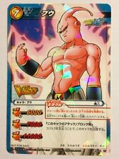 Dragon Ball Miracle Battle Carddass Promo P DB-27 Buu