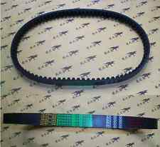Drive Belt 842*20*30 Chinese Scooter  Moped 125 150cc go kart gy6 TAOTAO  clutch