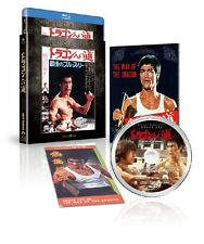 RETURN OF THE DRAGON  : BRUCE LEE - Japanese original Extreme Edition Blu-ray