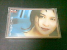 CARINA LAU 劉嘉玲 - My Real Love 真情流露 Malaysia Cassette